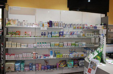 arredo farmacie e parafarmacie